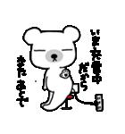 くまスタ(シュール編)(個別スタンプ:18)