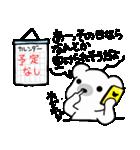 くまスタ(シュール編)(個別スタンプ:19)