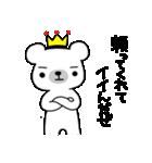 くまスタ(シュール編)(個別スタンプ:20)