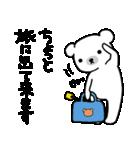 くまスタ(シュール編)(個別スタンプ:22)