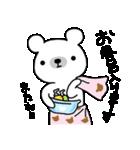 くまスタ(シュール編)(個別スタンプ:23)