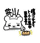 くまスタ(シュール編)