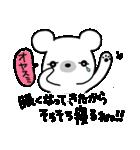 くまスタ(シュール編)(個別スタンプ:26)