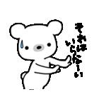 くまスタ(シュール編)(個別スタンプ:28)