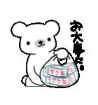 くまスタ(シュール編)(個別スタンプ:30)