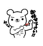 くまスタ(シュール編)(個別スタンプ:31)
