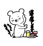 くまスタ(シュール編)(個別スタンプ:35)