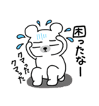 くまスタ(シュール編)(個別スタンプ:37)