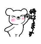 くまスタ(シュール編)(個別スタンプ:38)