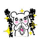 くまスタ(シュール編)(個別スタンプ:39)