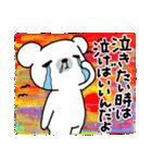 くまスタ(シュール編)(個別スタンプ:40)