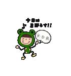 着ぐるみ・nicoちゃん【主婦編】(個別スタンプ:04)
