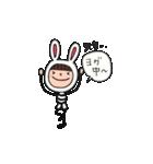 着ぐるみ・nicoちゃん【主婦編】(個別スタンプ:07)