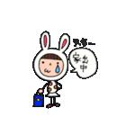 着ぐるみ・nicoちゃん【主婦編】(個別スタンプ:08)