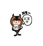 着ぐるみ・nicoちゃん【主婦編】(個別スタンプ:09)