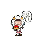 着ぐるみ・nicoちゃん【主婦編】(個別スタンプ:13)