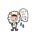 着ぐるみ・nicoちゃん【主婦編】(個別スタンプ:16)