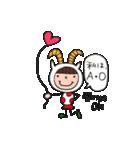 着ぐるみ・nicoちゃん【主婦編】(個別スタンプ:21)