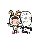着ぐるみ・nicoちゃん【主婦編】(個別スタンプ:23)
