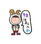 着ぐるみ・nicoちゃん【主婦編】(個別スタンプ:24)