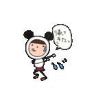 着ぐるみ・nicoちゃん【主婦編】(個別スタンプ:25)