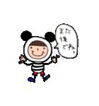 着ぐるみ・nicoちゃん【主婦編】(個別スタンプ:26)