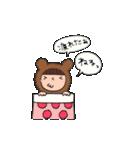 着ぐるみ・nicoちゃん【主婦編】(個別スタンプ:30)