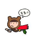 着ぐるみ・nicoちゃん【主婦編】(個別スタンプ:32)