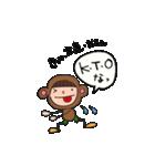 着ぐるみ・nicoちゃん【主婦編】(個別スタンプ:34)