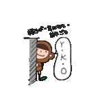 着ぐるみ・nicoちゃん【主婦編】(個別スタンプ:35)