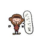 着ぐるみ・nicoちゃん【主婦編】(個別スタンプ:36)