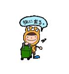 着ぐるみ・nicoちゃん【主婦編】(個別スタンプ:39)