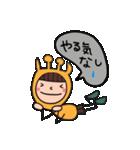 着ぐるみ・nicoちゃん【主婦編】(個別スタンプ:40)
