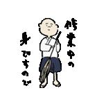 修行小僧とカエル(個別スタンプ:1)
