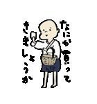 修行小僧とカエル(個別スタンプ:4)