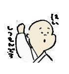 修行小僧とカエル(個別スタンプ:5)