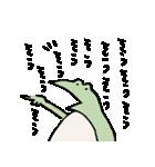 修行小僧とカエル(個別スタンプ:7)