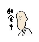 修行小僧とカエル(個別スタンプ:9)