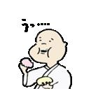 修行小僧とカエル(個別スタンプ:10)