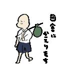 修行小僧とカエル(個別スタンプ:12)