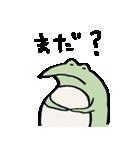 修行小僧とカエル(個別スタンプ:15)