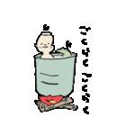修行小僧とカエル(個別スタンプ:16)
