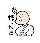 修行小僧とカエル(個別スタンプ:23)