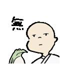 修行小僧とカエル(個別スタンプ:25)