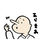 修行小僧とカエル(個別スタンプ:32)