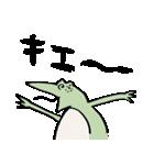 修行小僧とカエル(個別スタンプ:35)