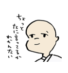 修行小僧とカエル(個別スタンプ:37)