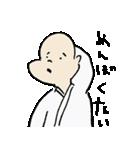 修行小僧とカエル(個別スタンプ:39)