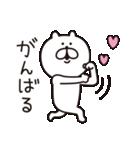くまっちゃん2(個別スタンプ:02)