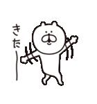 くまっちゃん2(個別スタンプ:04)